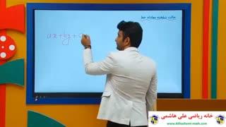 اموزش درس ریاضی از علی هاشمی یازدهم تجربی فصل اول