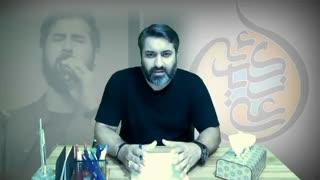 حامد زمانی و حمل مواد مخدر حقیقت ماجرا  1