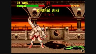 4 دقیقه گیم پلی بازی مورتال کمبت Mortal Kombat 2 Unlimted برای کامپیوتر