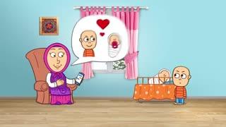 مجموعه انیمیشن دردونه ها - مشکلات فرزند دوم (قسمت دوم)