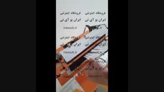 دستگاه دوخت پدالی ایرانی و خارجی
