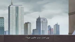 BEM قسمت 3 فارسی