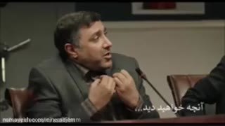 دانلود قسمت 13 هیولا(پخش آنلاین online)(کامل , irani)| هیولا قسمت سیزدهم + برترین کیفیت ممکن