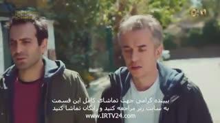 سریال ترکی دخترم دوبله فارسی - 87 Dokhtaram - Duble