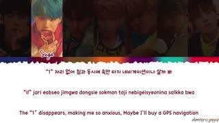 BTS (방탄소년단) - 'BOY IN LUV' Lyrics [Color Coded_Han_Rom_Eng]