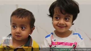 تجمع خانواده بیماران مبتلا به «ام.پی.اس» روبروی وزارت بهداشت
