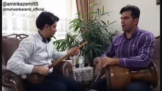 تصنیف شب از خیالت در فغان - امین کاظمی ، محسن کرمی