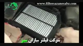 فیلتر هوا، تمیز کردن فیلتر هوا