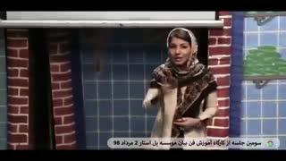 اولین موسسه بین المللی شتابدهی استعداد و موفقیت در ایران - آموزش فن بیان