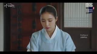 قسمت 9 و 10 سریال گو هه ریونگ مورخ تازه کار   Rookie Historian Goo Hae Ryung با بازی چا ایون وو همراه با زیرنویس فارسی