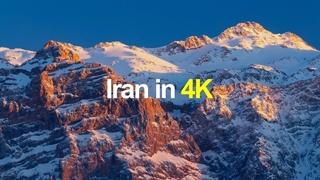 چیزهایی که از ایران ندیده بودید، کاری از رضا ناظمی