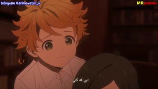انیمه فوق العاده ( ناکجا آباد موعود ) Neverland Yakusoku no فصل اول قسمت چهارم  با ( زیرنویس فارسی )
