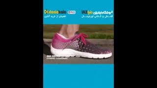 معرفی کفش و کتونی جدید بروکس مدل brooks pureflow 5 running