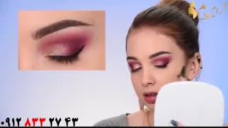 آموزش آرایش شیک و زیبا دخترانه + میکاپ زرشکی