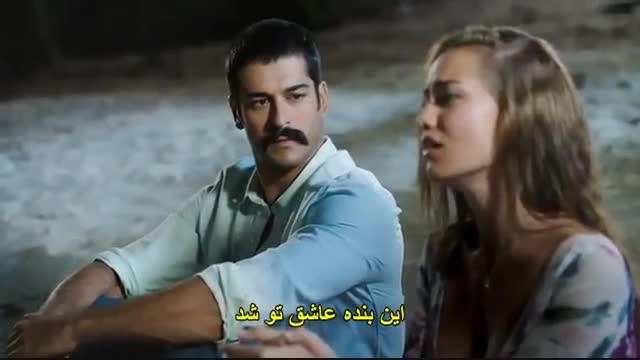 Ask Sana Benzer عشق شبیه توست نماشا