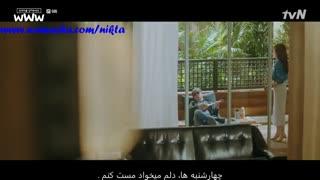 قسمت نهم سریال زیبای www با زیرنویس فارسی چسبیده