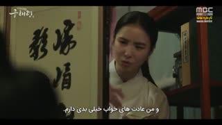 قسمت ششم سریال کره ای Rookie Historian Goo Hae Ryung + زیرنویس فارسی  چسبیده