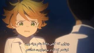 انیمه فوق العاده  ( ناکجا آباد موعود ) Neverland Yakusoku no  فصل اول قسمت ششم  با ( زیرنویس فارسی )