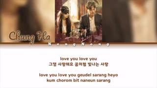 OST قسمت 6 سریال هتل دل لونا از  از Chung Ha بنام At The End