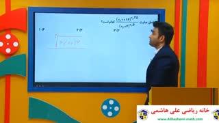 نماد علمی ریاضی نهم فصل چهارم تیزهوشان از علی هاشمی