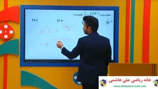 ریشه گیری فصل چهارم ریاضی نهم از علی هاشمی