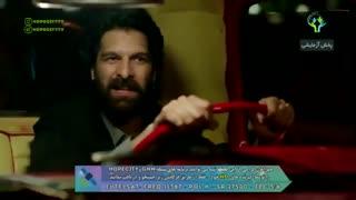 دانلود قسمت 4 سریال عشق تجملاتی دوبله فارسی