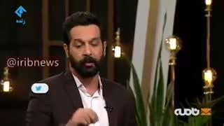 کامران تفتی: سینما و تلویزیون به استاد علی نصیریان خیلی بدهکار است