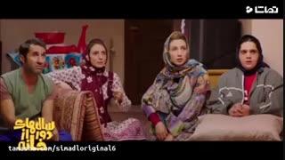 قسمت 14 سریال سالهای دور از خانه(کامل)(قانونی)| سریال سالهای دور از خانه قسمت چهاردهم