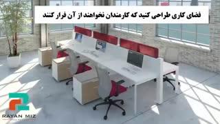 ایده برای دکوراسیون دفتر کار