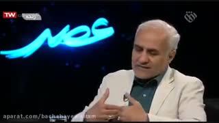 دکتر حسن عباسی | تحلیل جنگ احتمالی بین ایران و آمریکا - یکمشو ببین حال کنین فقط