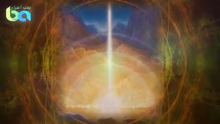 کتاب گویای اکنکار-دندان ببر ، نوشته ی : پال توئیچل _فصل چهارم : تحریف روحانی