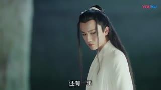 سریال چینی عشق بهتر از جاودانگیست، گل بهاری ماه پاییزی (Spring Flower Autumn Moon) قسمت دوم با زیرنویس فارسی آنلاین