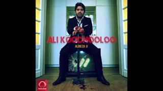 "Alireza JJ - ""Ali Koochooloo"" OFFICIAL AUDIO"