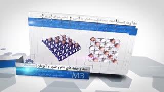 شانه مخصوص تخم مرغ 30 عددی پلاستیکی 02188781653