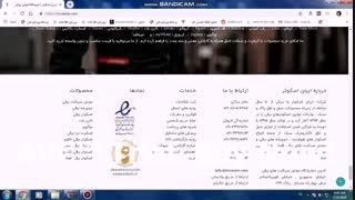 خرید اسکوتر برقی  در ایران اسکوتر