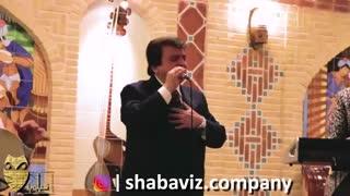 ویدئو کلیپ عباس قادری با شباویز