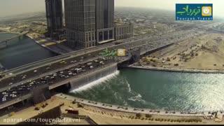 کانال ابی دبی