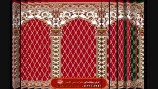شرکت فرش سجاده ای محراب نقش کاشان  باطرح درخشان