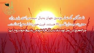 به دنبال 313 نفر... - حجت الاسلام محمد جواد نوروزی نصرت