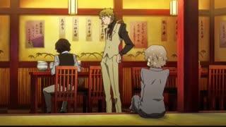 انیمه دوبله فارسی anime bungou stray dogs season 1 episode 1