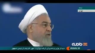 روحانی: وزیر امور خارجه امروز ما مجتهد سیاسی است
