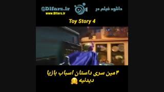 تریلر انیمیشن Toy Story 4