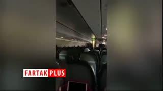 وجود یک خفاش در هواپیما، مسافران را وحشتزده کرد