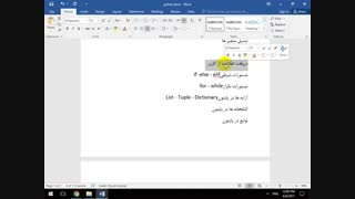 اکسپلویت نویسی با پایتون به صورت تخصصی و کاملا پروژه محور