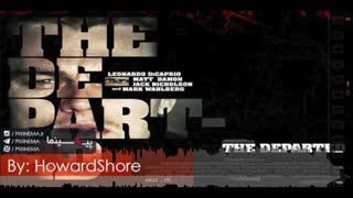 موسیقی متن فیلم رفتگان (جدامانده) اثر هاوارد شور (The Departed)