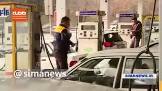 اطلاعیه شرکت ملی پخش فرآورده های نفتی در مورد رمز کارت سوخت