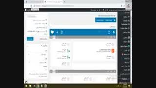 تنظیمات صفحه نمایش طراحی سایت/ بخش 4- شرکت نونگار