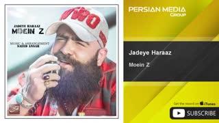 Moein Z - Jadeye Haraaz ( معین زد - جاده ی هراز )