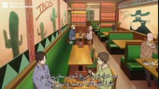 انیمه فراتر از مرز: من اینجا خواهم بود 2  Kyoukai no Kanata : I'll Be Here Movie (زیرنویس فارسی)