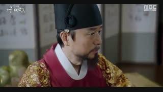 قسمت 13 و 14 سریال گو هه ریونگ مورخ تازه کار   Rookie Historian Goo Hae Ryung با بازی چا ایون وو همراه با زیرنویس فارسی